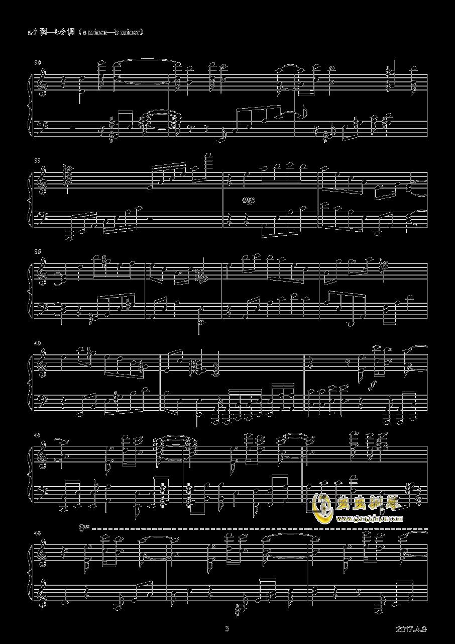 北大西洋孤岛冰原钢琴谱 第3页