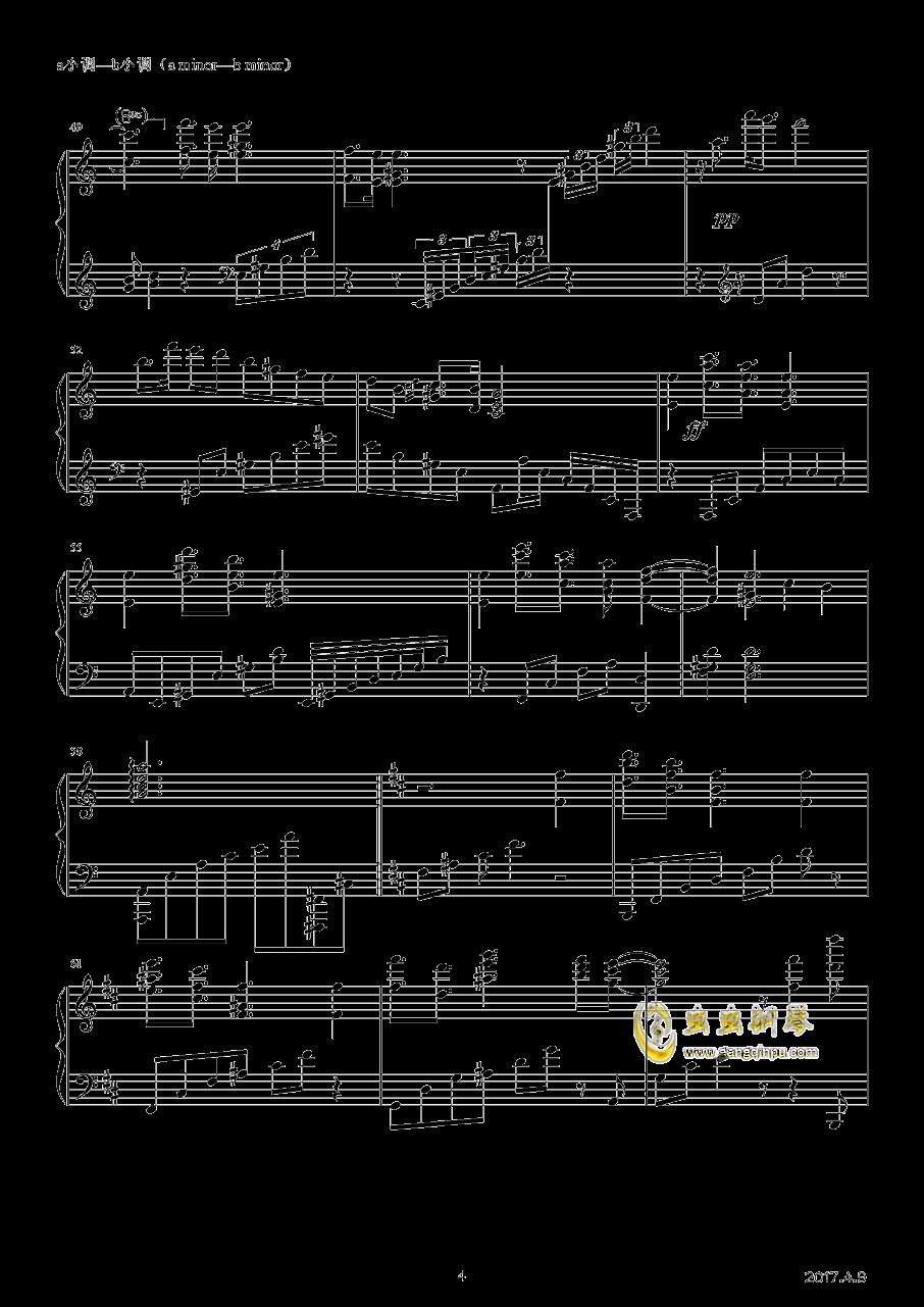 北大西洋孤岛冰原钢琴谱 第4页