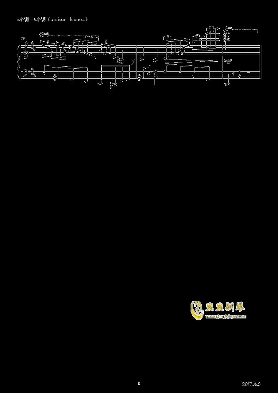 北大西洋孤岛冰原钢琴谱 第6页