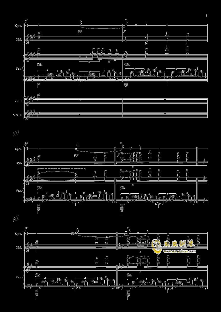 Long Summer钢琴谱 第3页