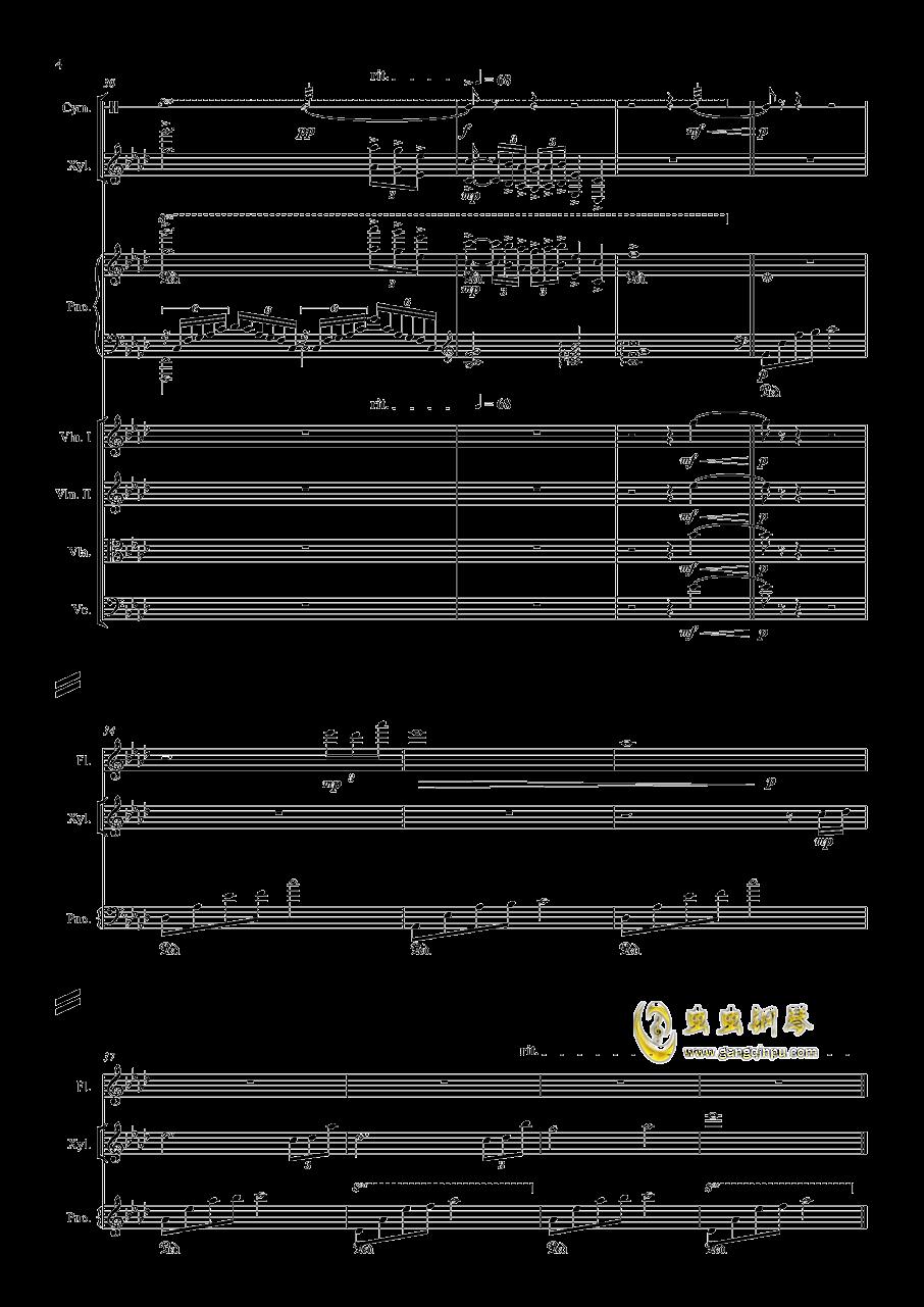 Long Summer钢琴谱 第4页