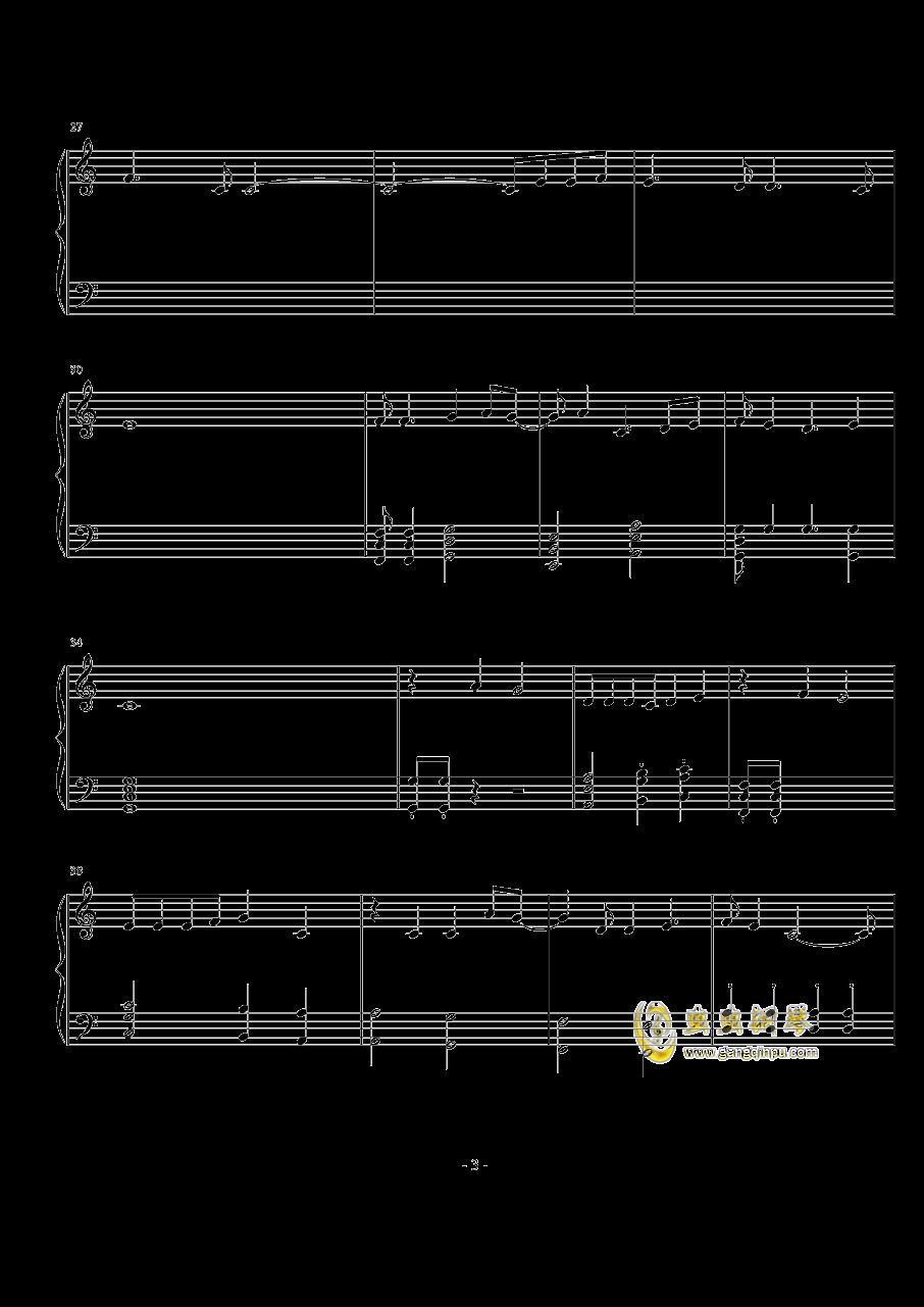 羽ばたきのバ―スデイ钢琴谱 第3页