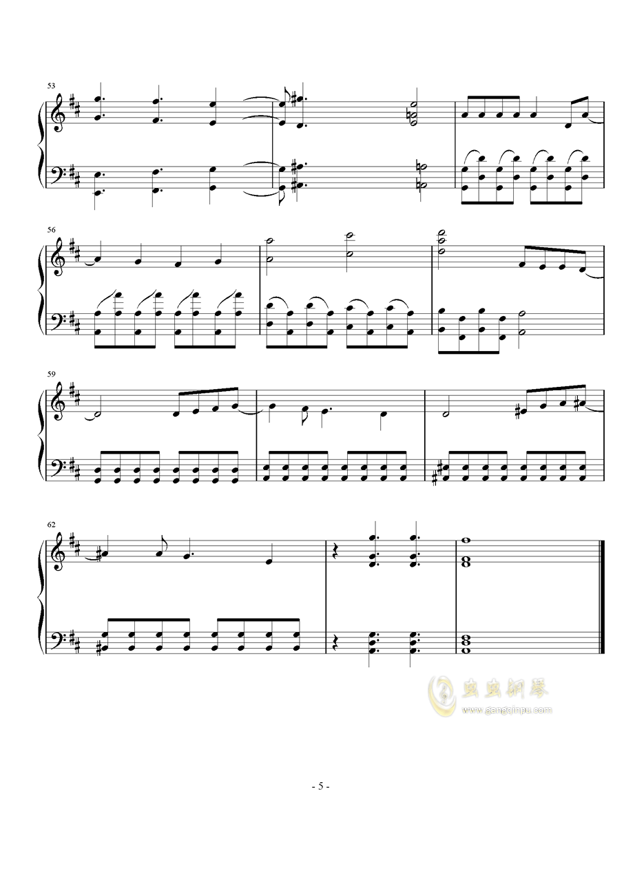 羽ばたきのバ―スデイ钢琴谱 第5页