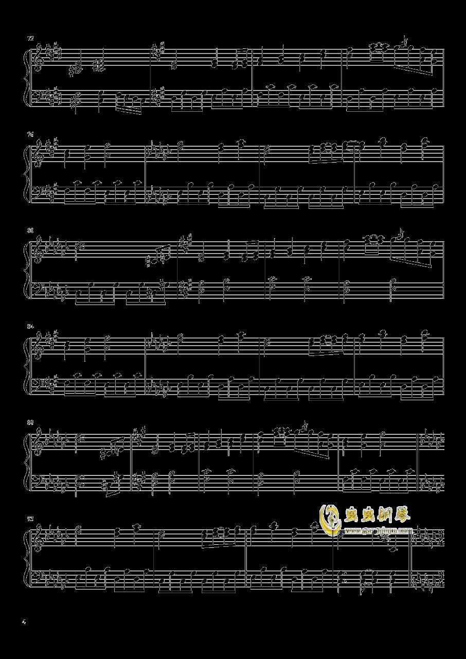 女仆与血之怀表钢琴谱 第4页