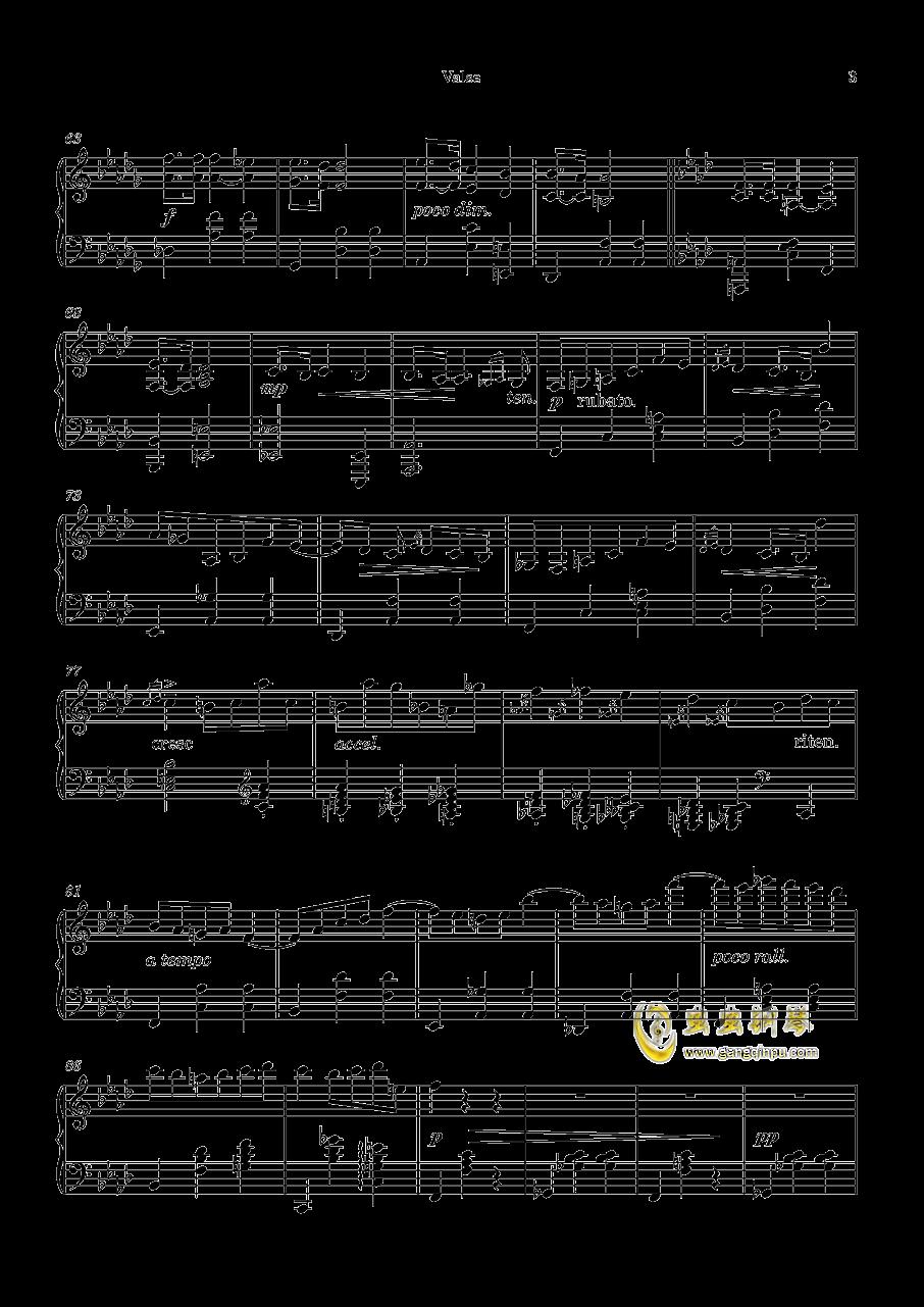 圆舞曲No.1 钢琴谱 第3页