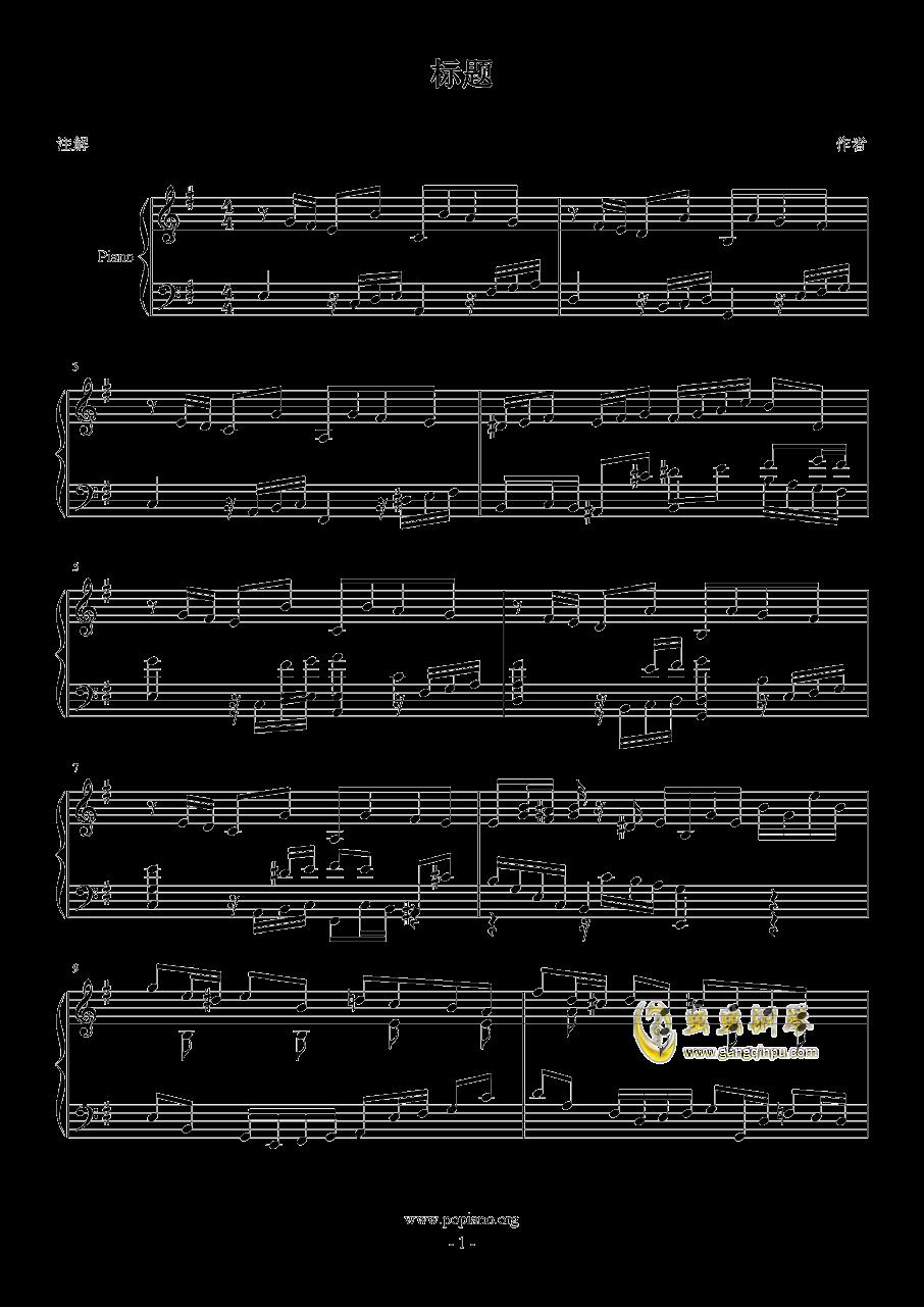 一夜的回忆钢琴谱 第1页