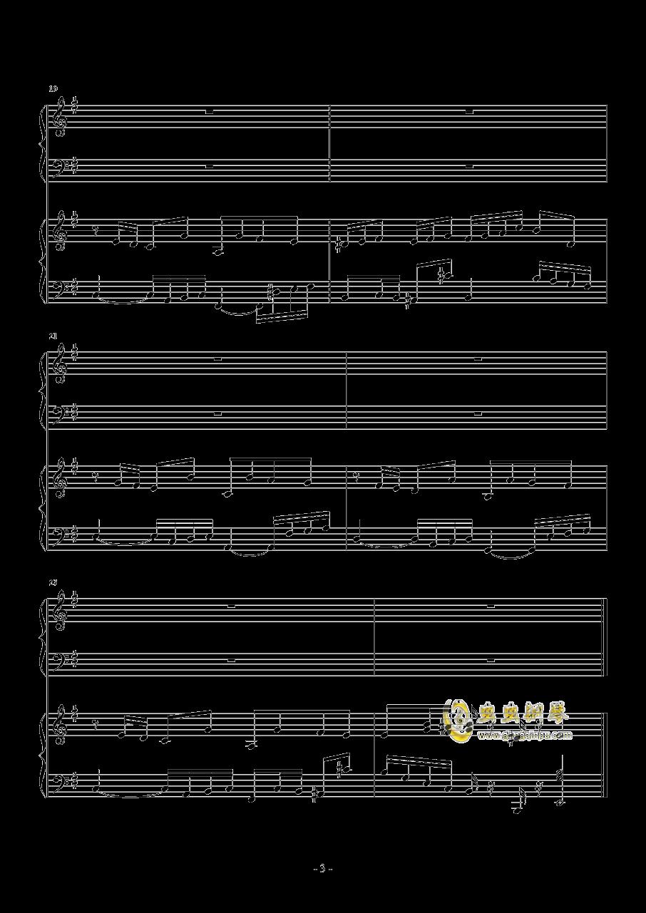 一夜的回忆钢琴谱 第3页
