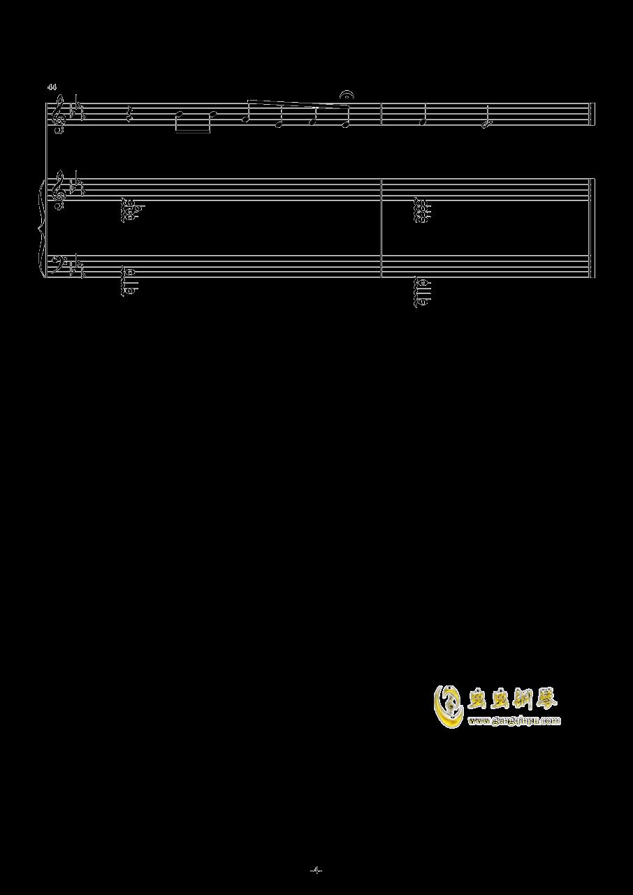 夏夜晚风钢琴谱 第4页