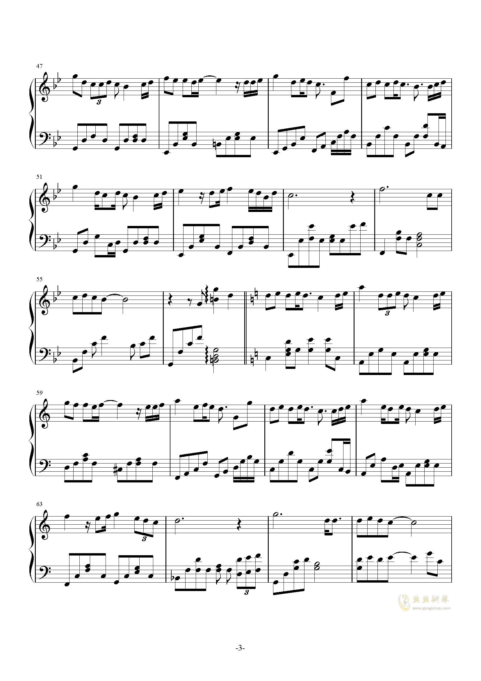 最后的风度钢琴谱 第3页