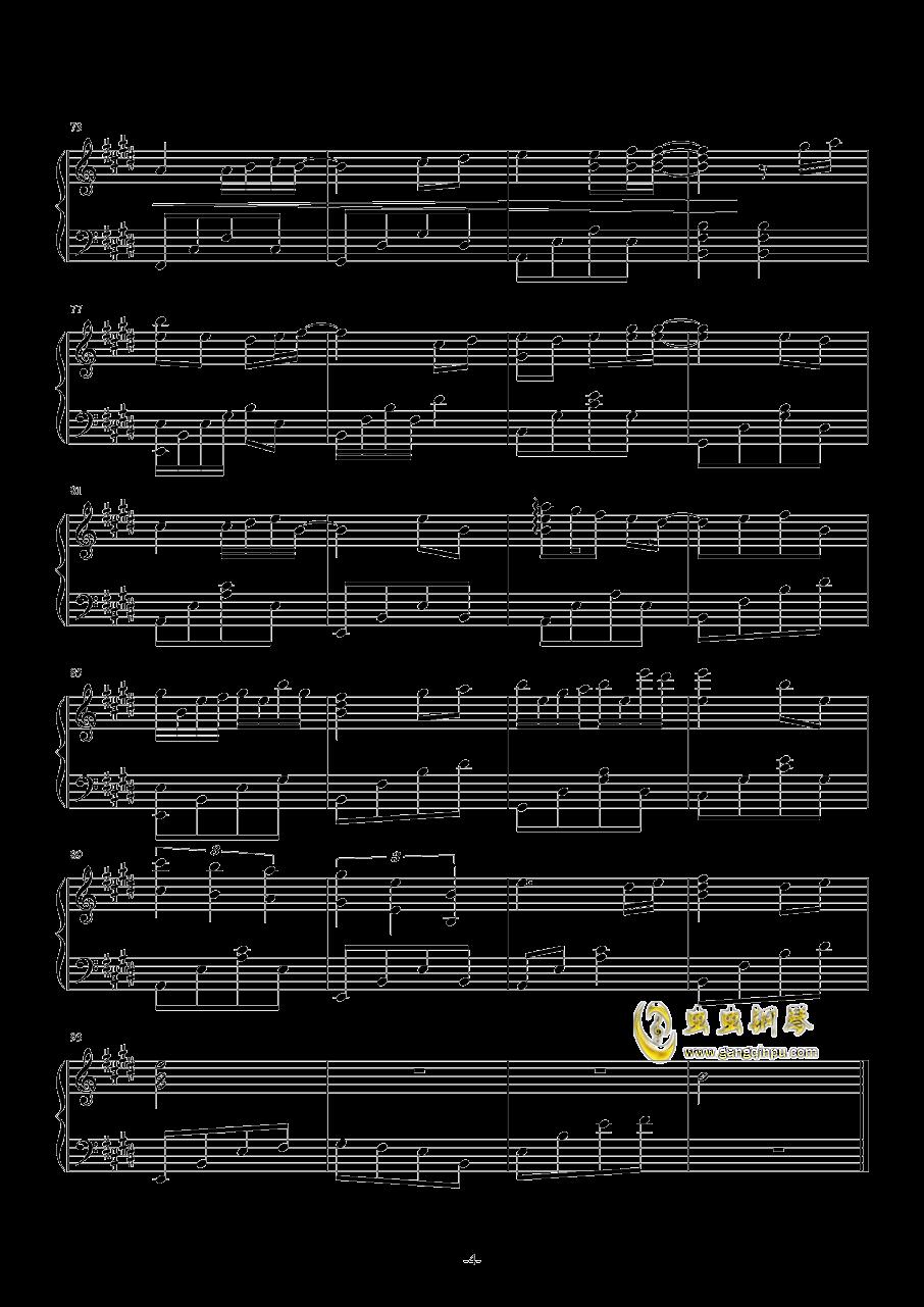 Ice-blue Star钢琴谱 第4页