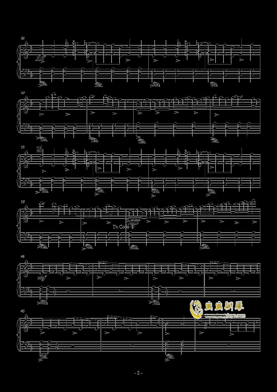 DNF - GBL女神殿钢琴谱 第2页
