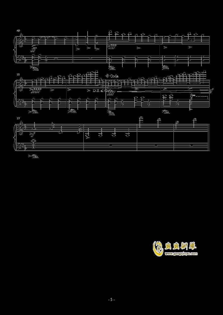 DNF - GBL女神殿钢琴谱 第3页