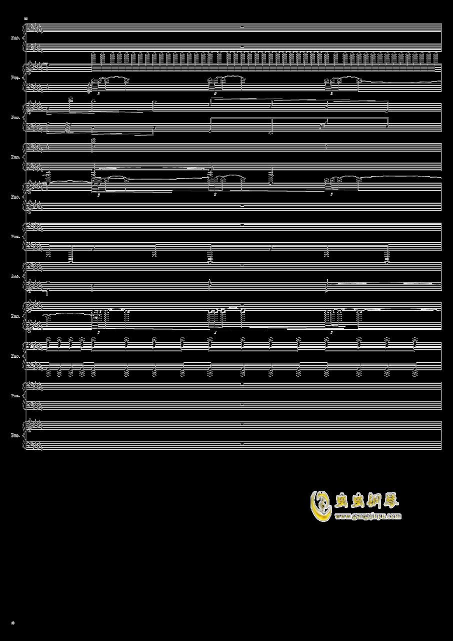 9k钢琴谱 第10页