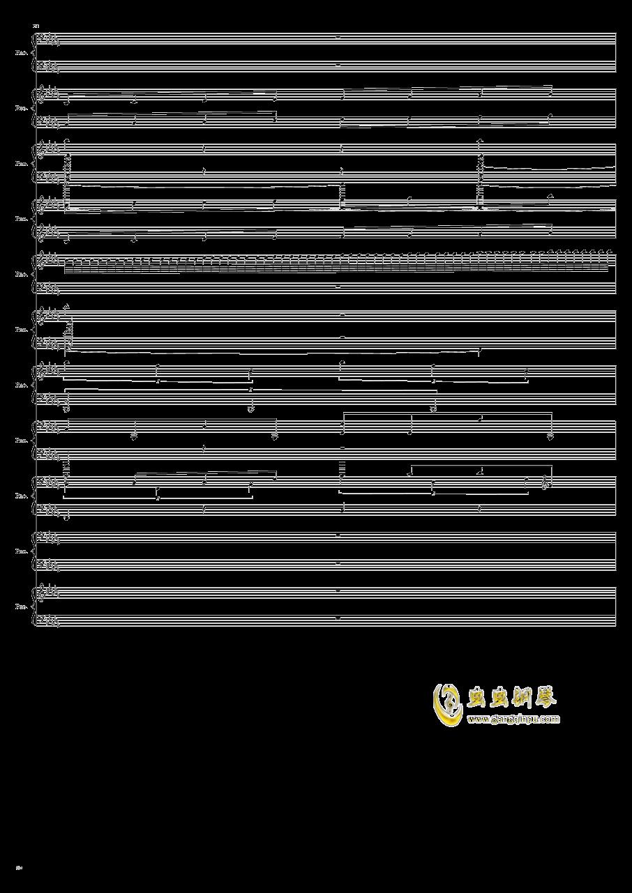 9k钢琴谱 第104页
