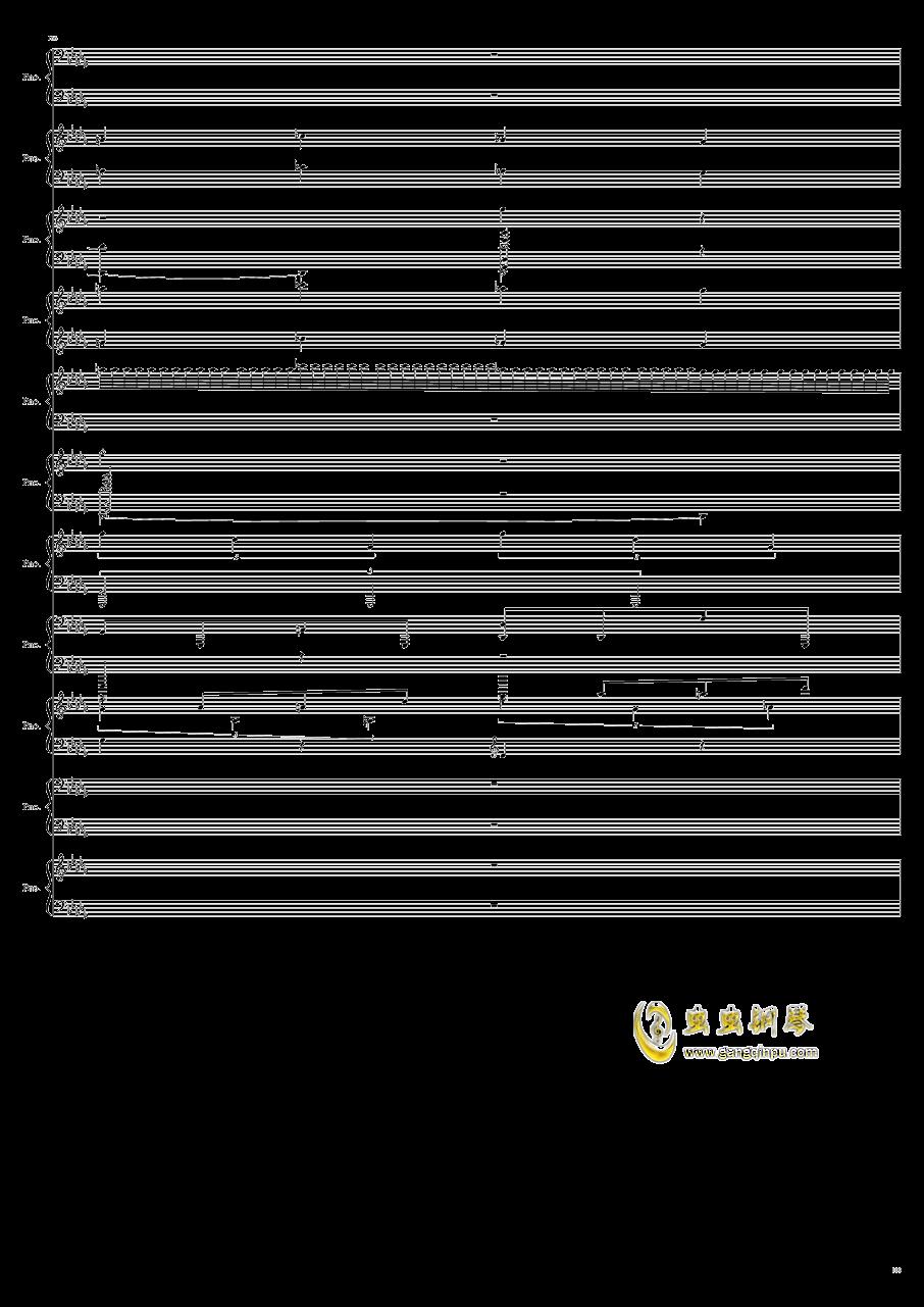 9k钢琴谱 第109页