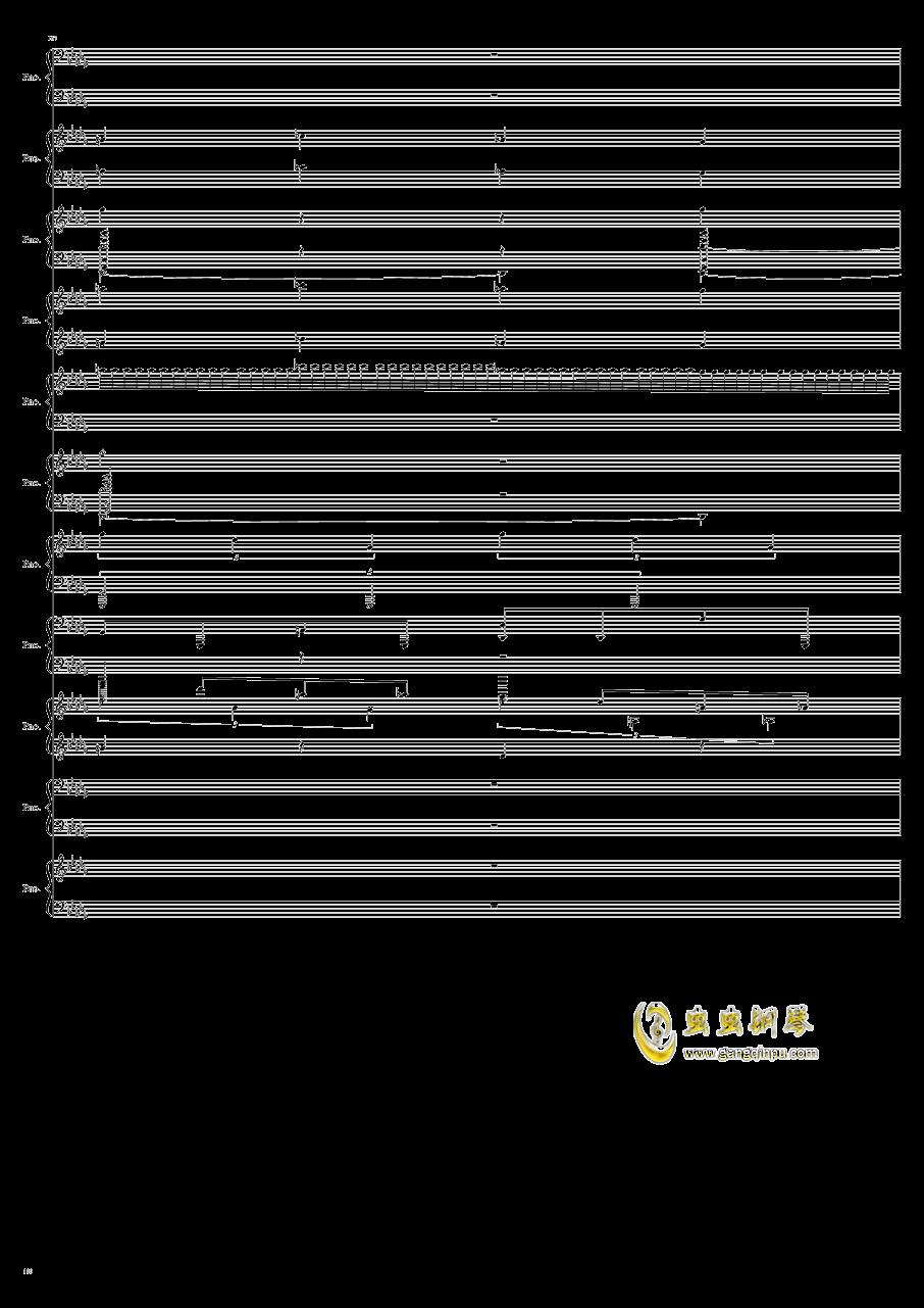 9k钢琴谱 第110页