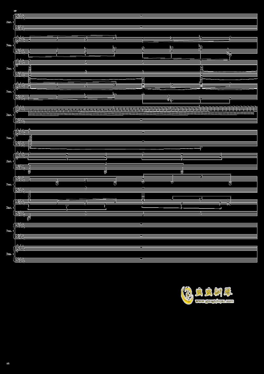9k钢琴谱 第112页