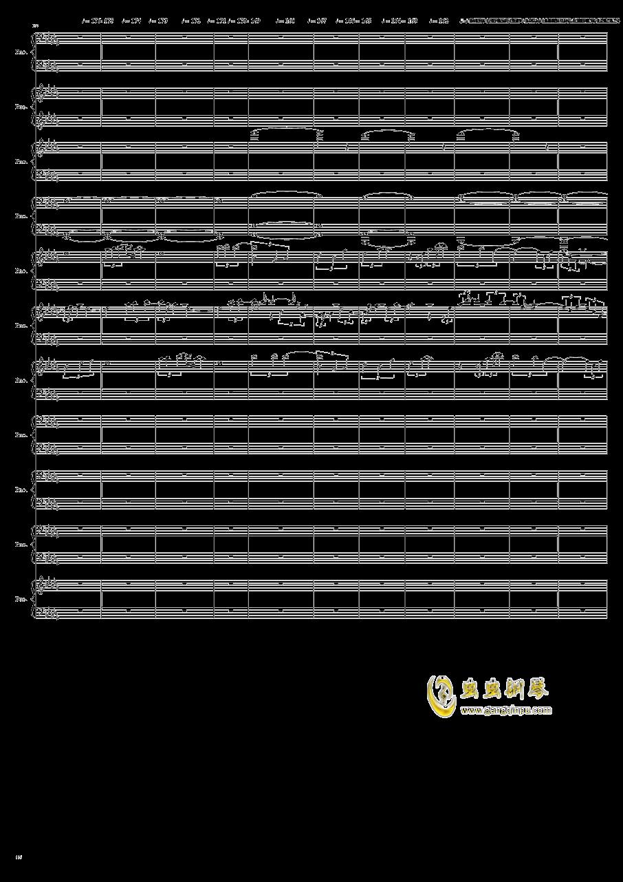 9k钢琴谱 第116页