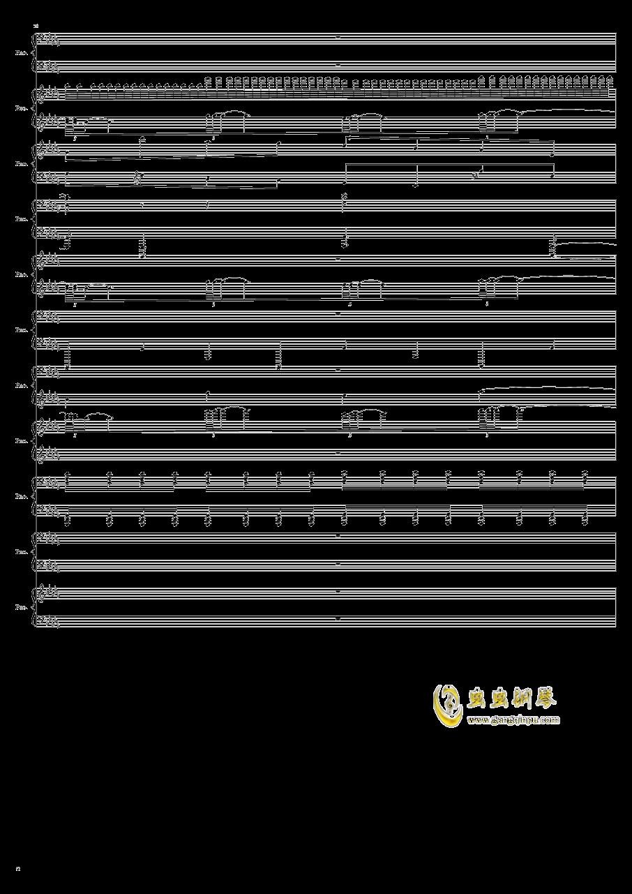 9k钢琴谱 第12页