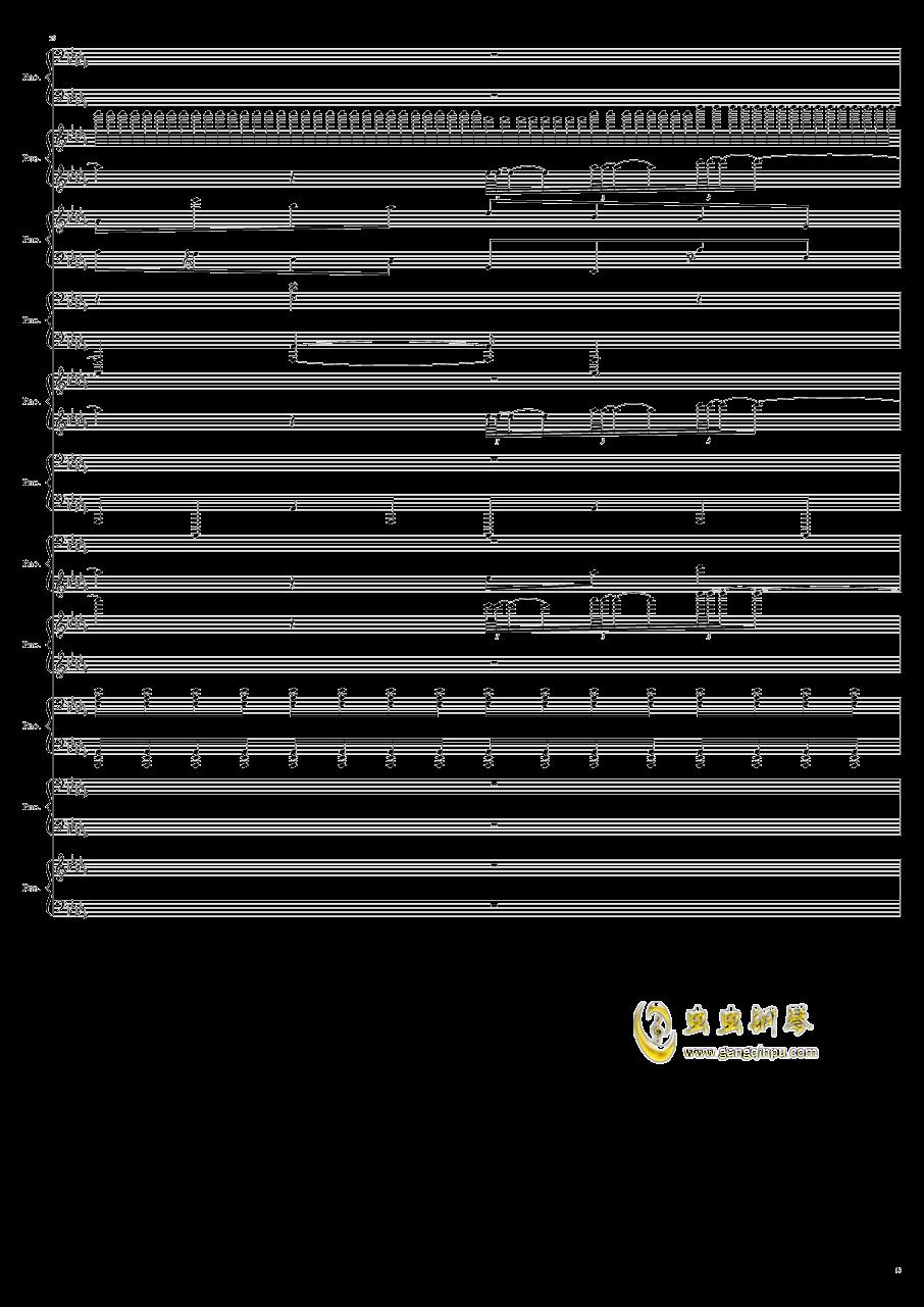 9k钢琴谱 第13页