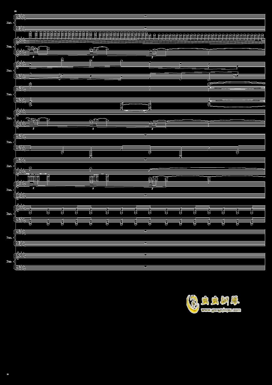 9k钢琴谱 第14页
