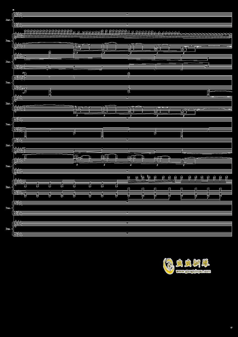 9k钢琴谱 第15页
