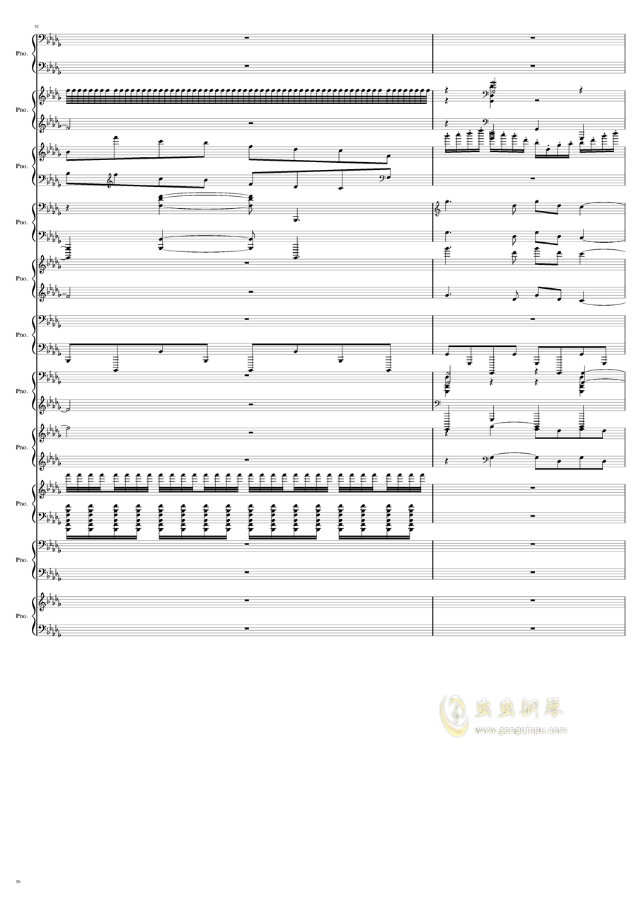 9k钢琴谱 第16页