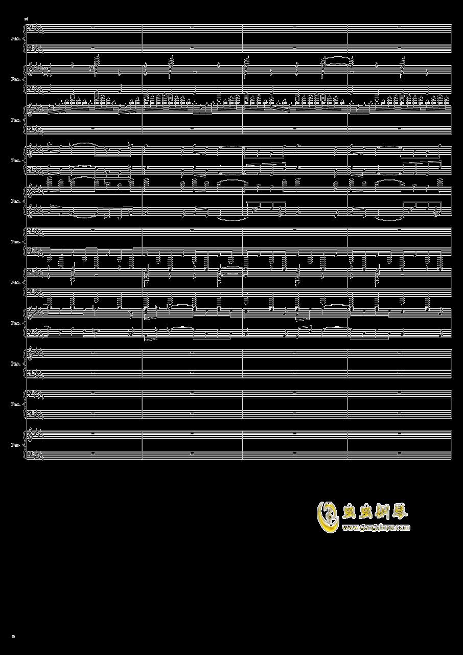 9k钢琴谱 第18页