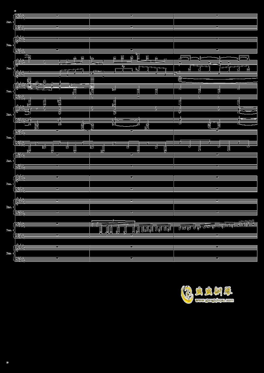 9k钢琴谱 第20页