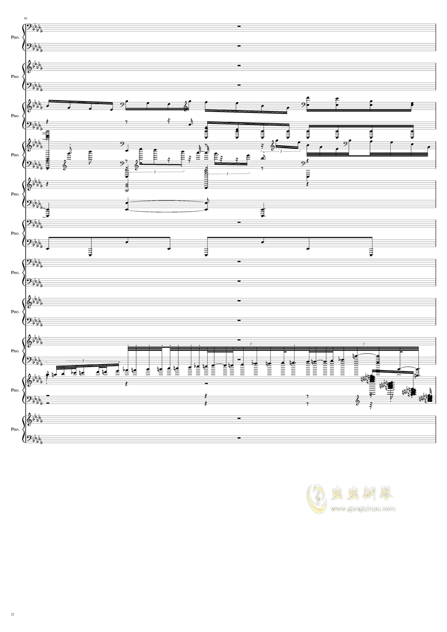 9k钢琴谱 第22页