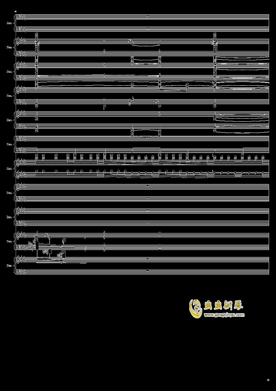 9k钢琴谱 第23页
