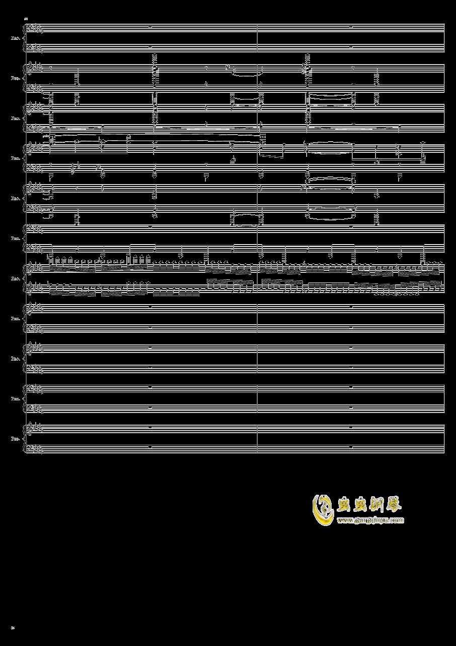 9k钢琴谱 第24页
