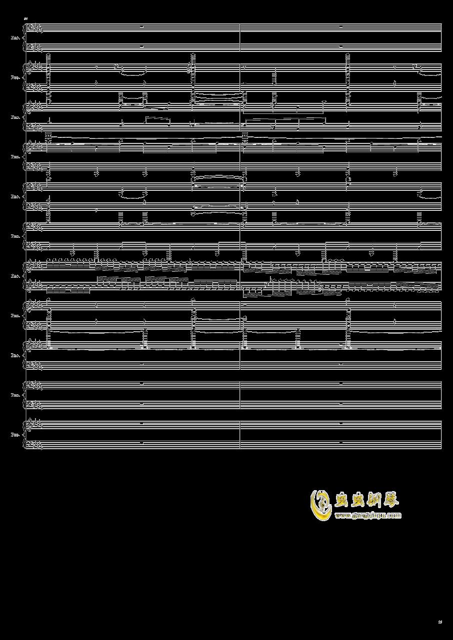 9k钢琴谱 第25页