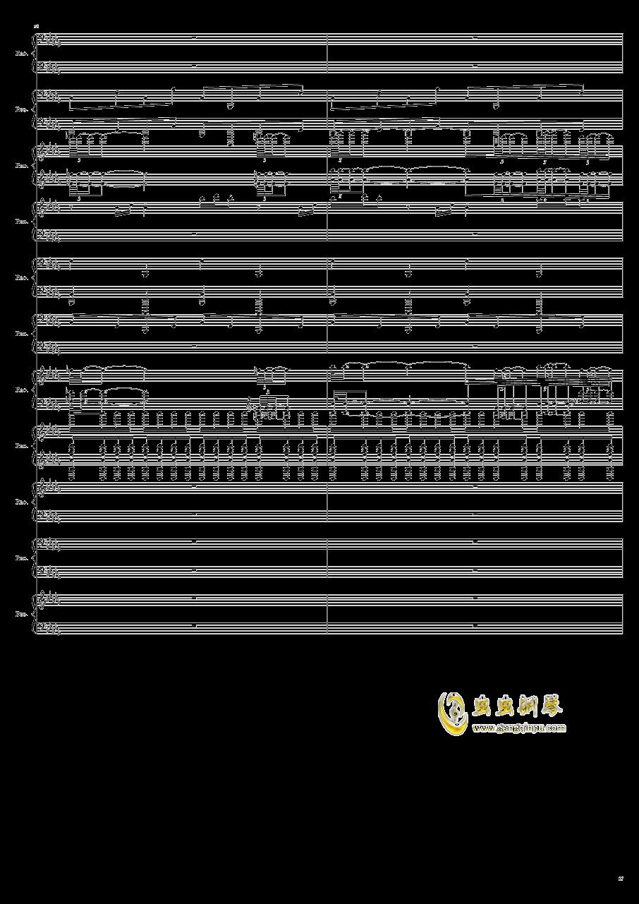 9k钢琴谱 第27页