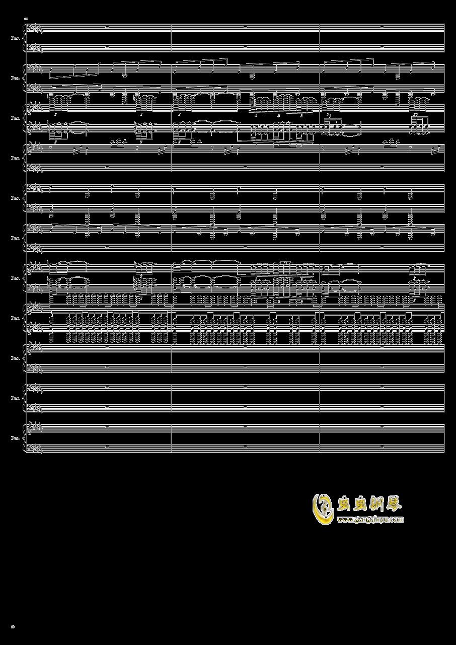 9k钢琴谱 第28页