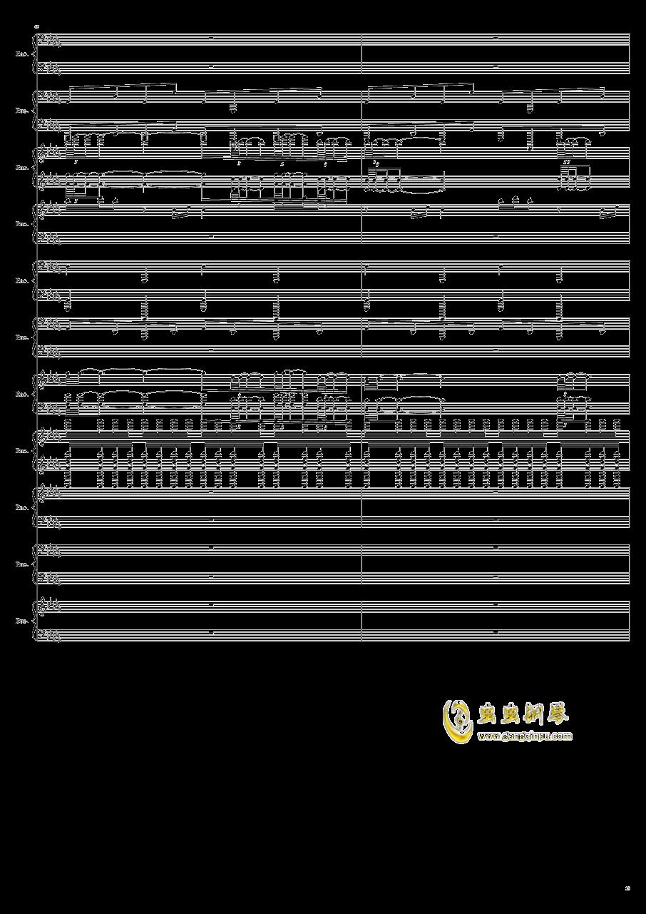 9k钢琴谱 第29页