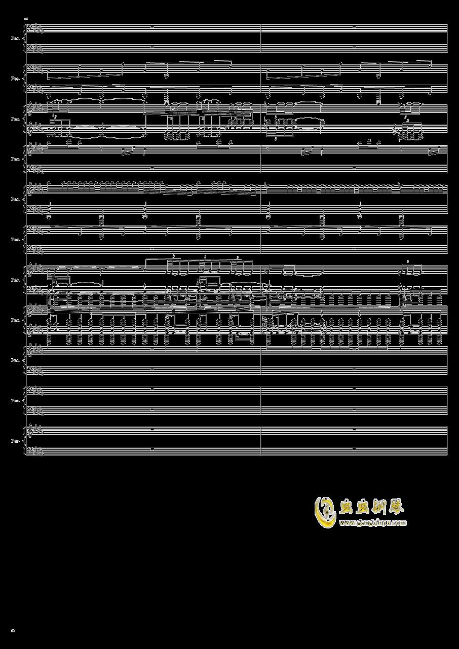 9k钢琴谱 第32页