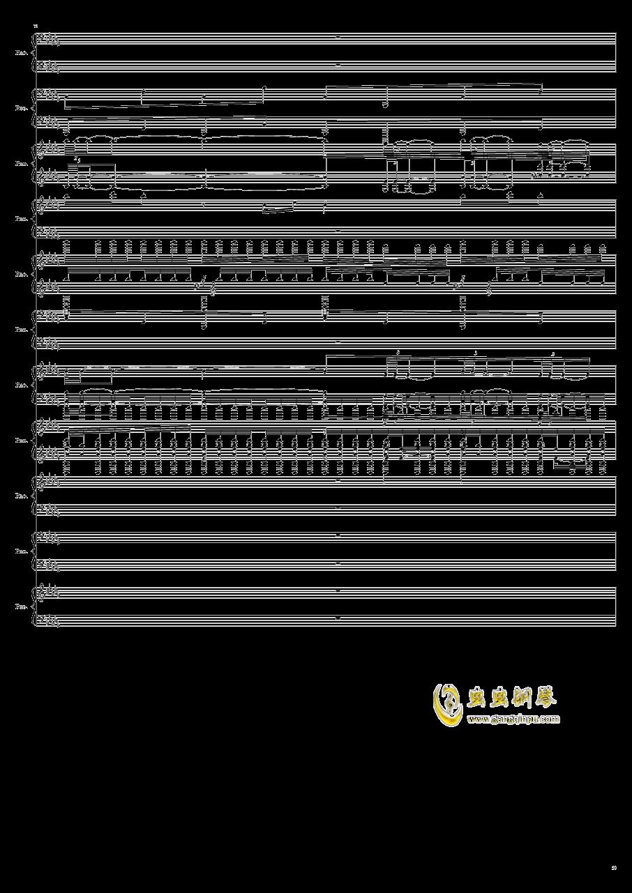 9k钢琴谱 第33页