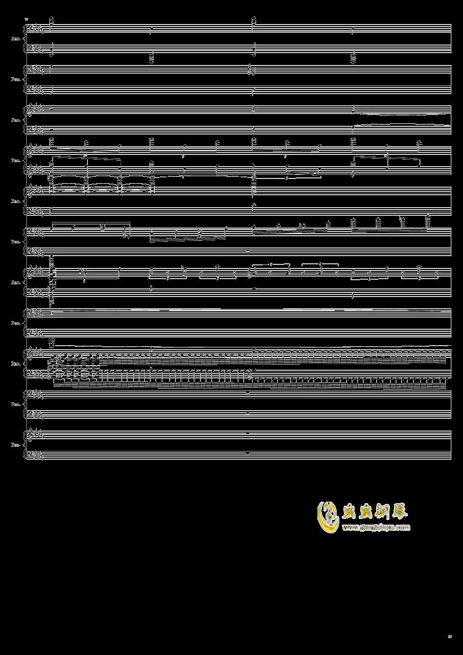 9k钢琴谱 第35页