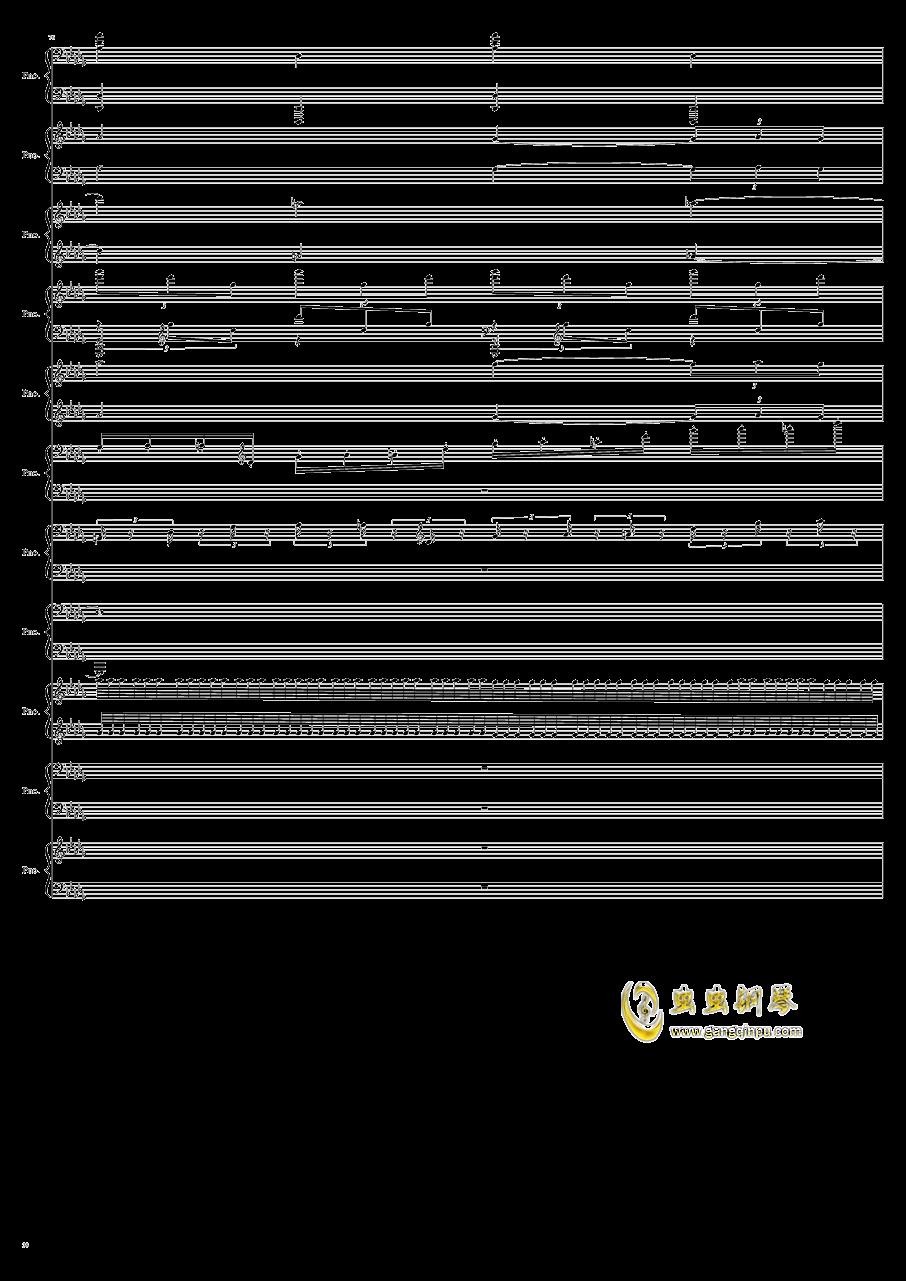 9k钢琴谱 第38页