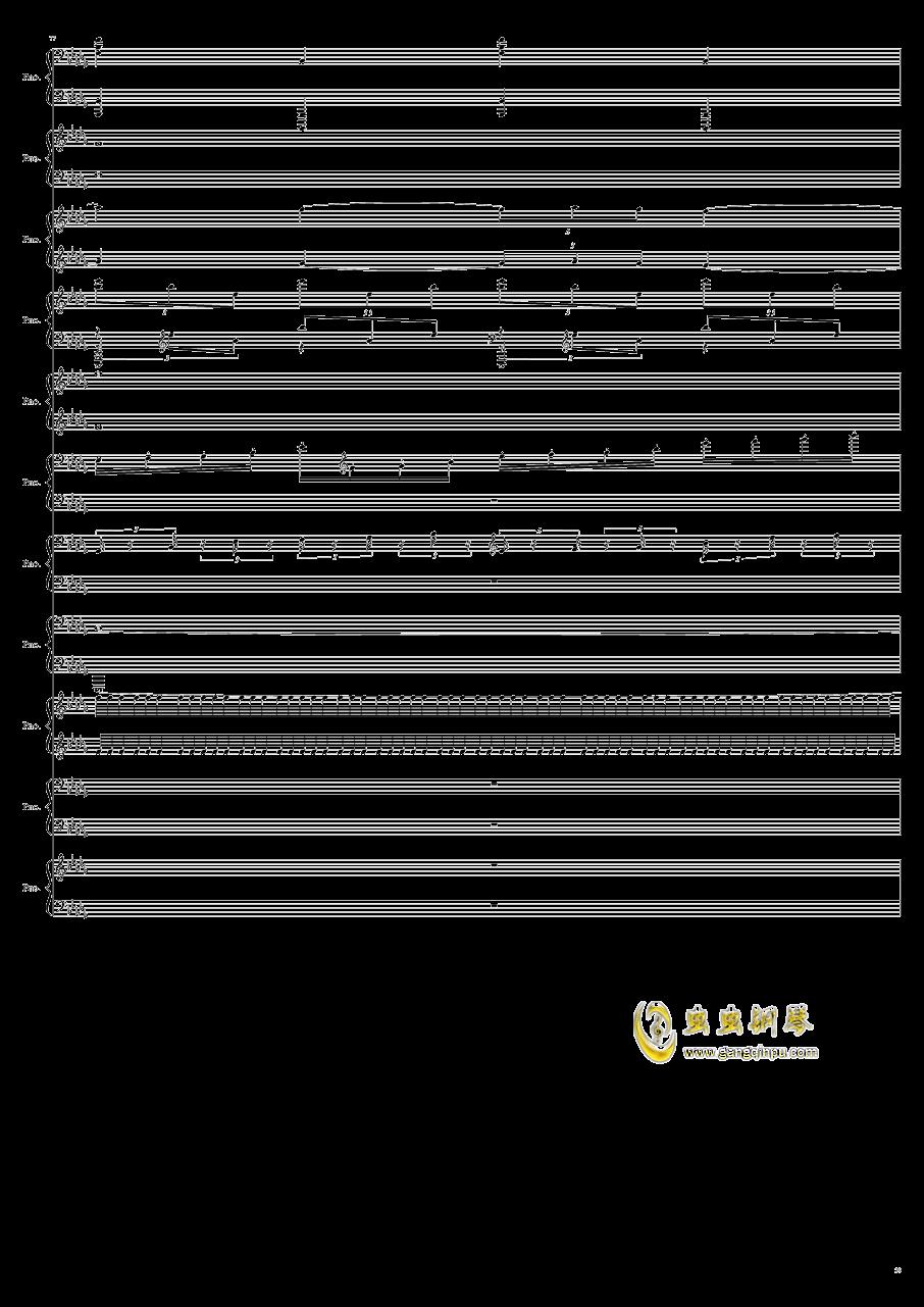9k钢琴谱 第39页