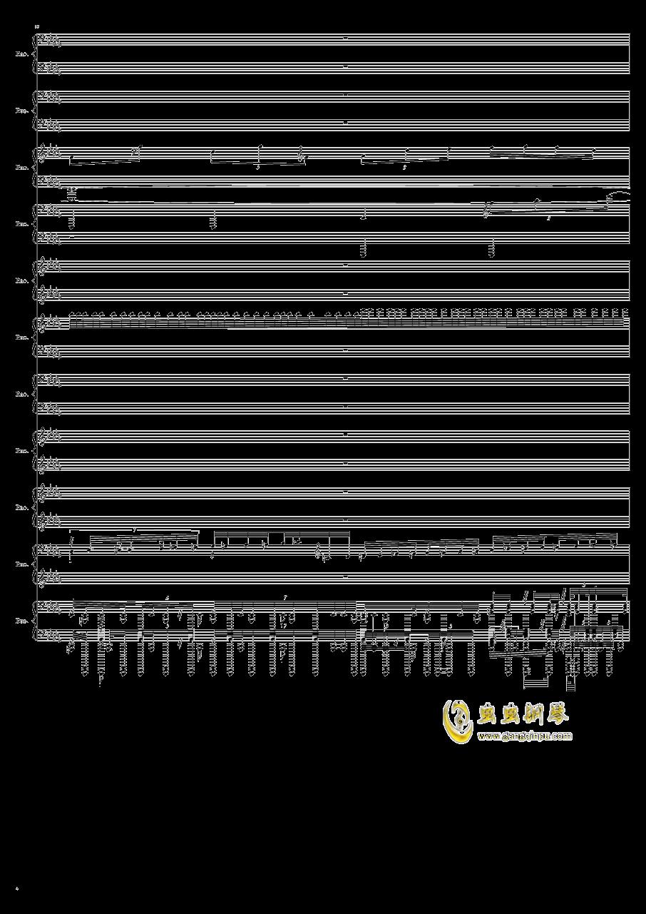 9k钢琴谱 第4页
