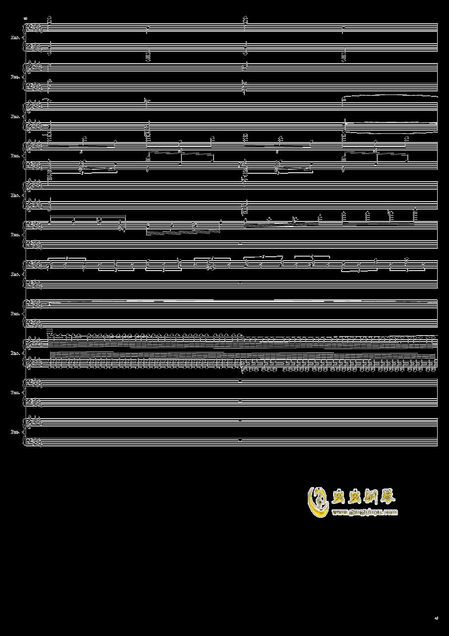 9k钢琴谱 第45页
