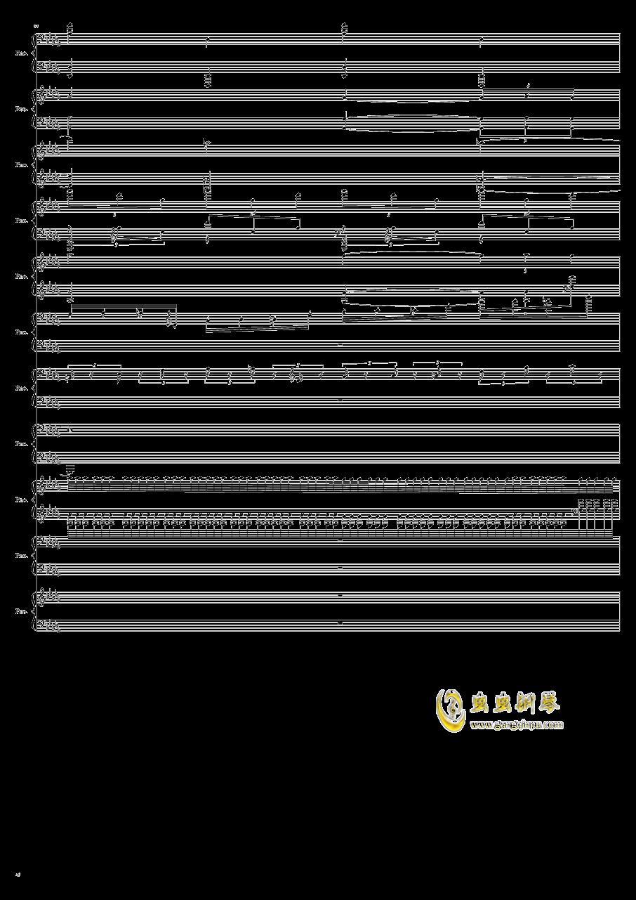 9k钢琴谱 第46页