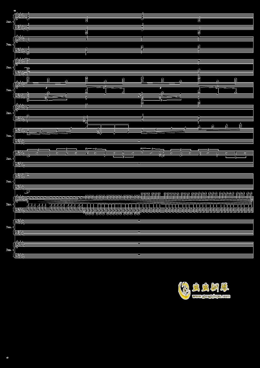 9k钢琴谱 第48页