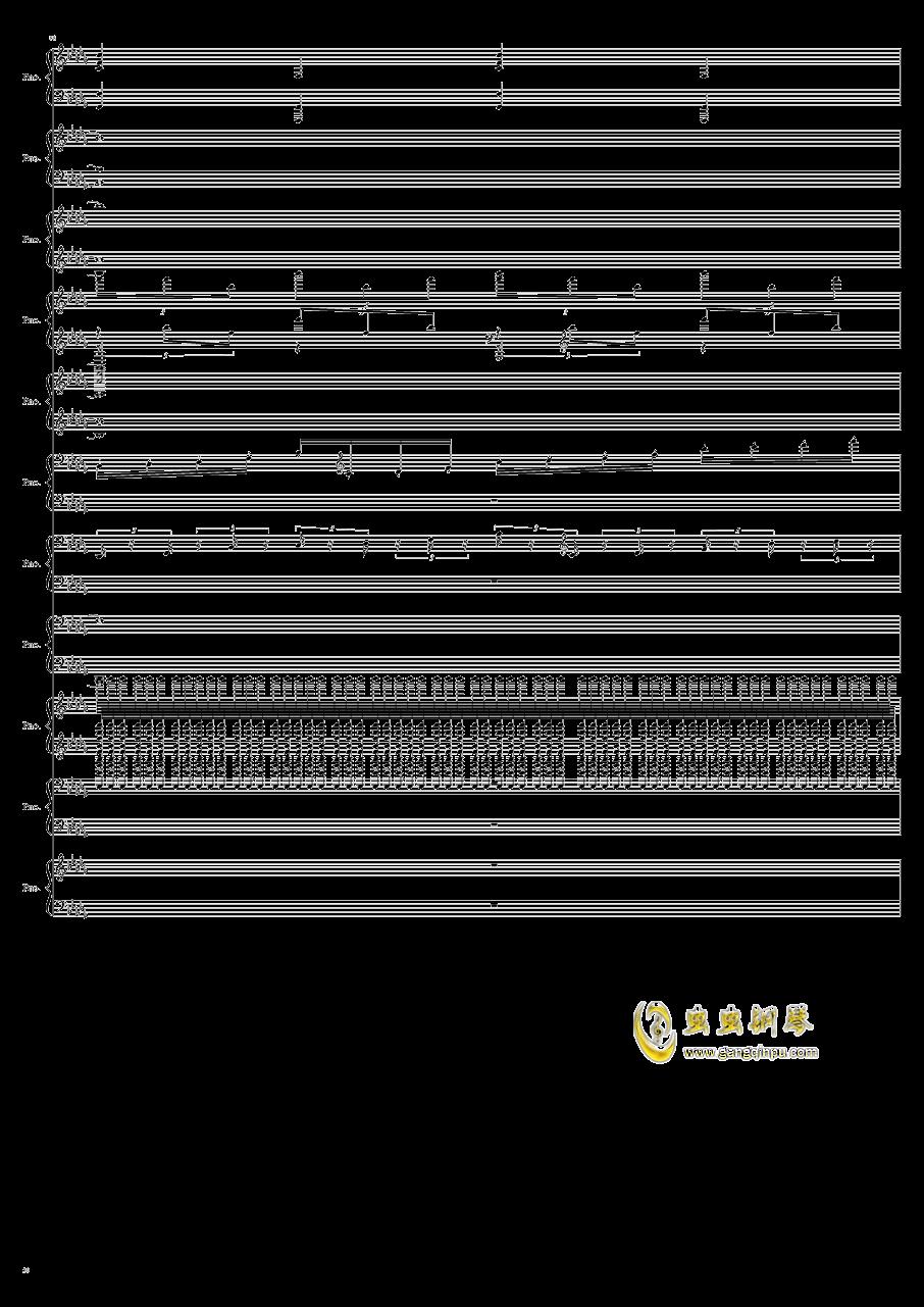 9k钢琴谱 第50页