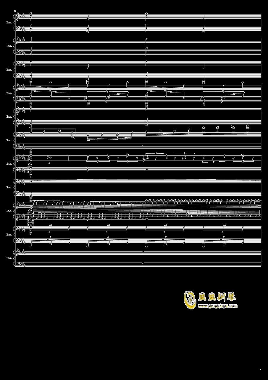 9k钢琴谱 第51页