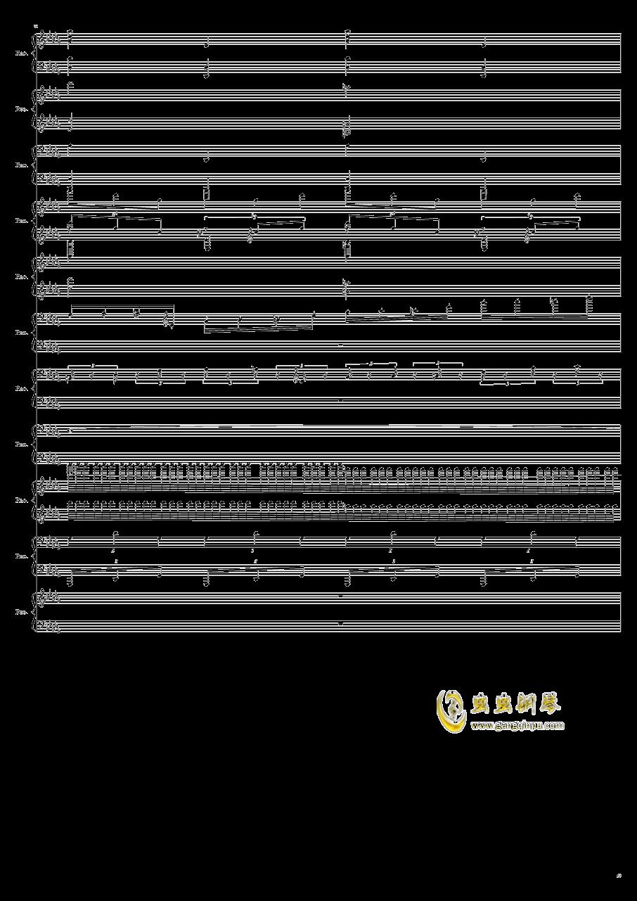 9k钢琴谱 第53页