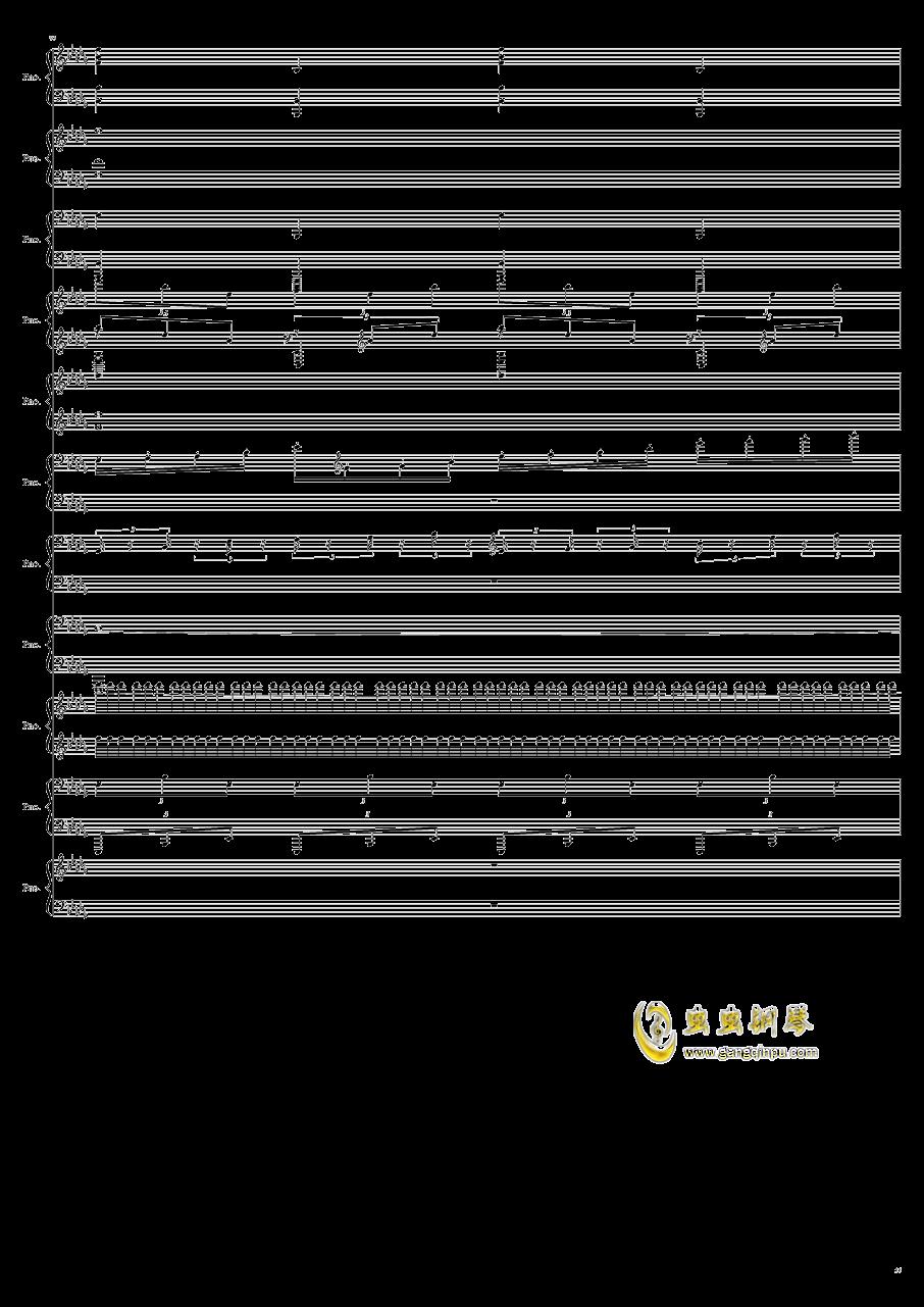 9k钢琴谱 第55页