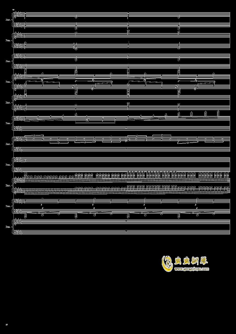 9k钢琴谱 第56页